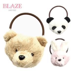 アニマル ヘアゴム くま&パンダ&うさぎ かわいい キッズ BLAZE|blaze-japan