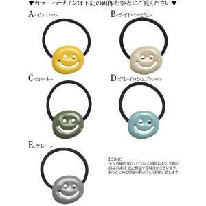 スマイル ヘアゴム カラー にこちゃん ヘアアクセサリー|blaze-japan|05
