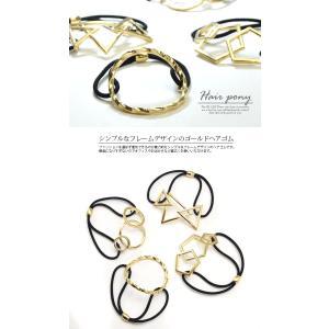 ゴールド デザイン ヘアゴム シンプル BLAZE メール便送料無料 ヘアアクセサリー ヘアアクセ|blaze-japan|02