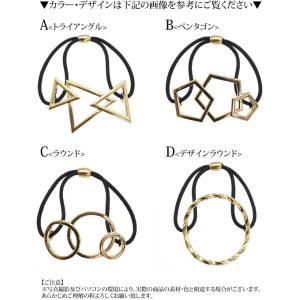 ゴールド デザイン ヘアゴム シンプル BLAZE メール便送料無料 ヘアアクセサリー ヘアアクセ|blaze-japan|04
