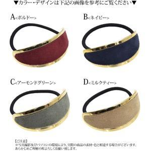 ゴールドカーブ ヘアゴム スエード BLAZE ヘアアクセサリー ヘアアクセ|blaze-japan|04