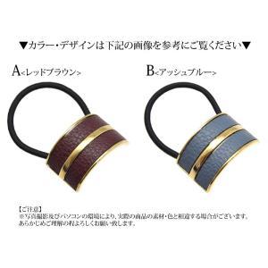ゴールド カーブ ヘアゴム レザー風 BLAZE メール便 送料無料 ヘアアクセサリー ヘアアクセ blaze-japan 05