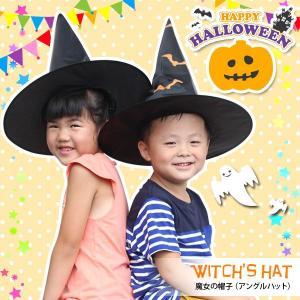 魔女 の 帽子 アングル ハット パーティー ハロウィン コスチューム|blaze-japan