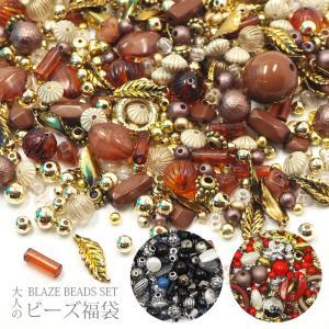 アクリル & ガラス パール 福袋 約100g カットビーズ|blaze-japan