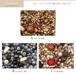 アクリル & ガラス パール 福袋 約100g カットビーズ|blaze-japan|02