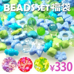 アクリル ビーズ ミックス キャンディー & ネオン 約110g 福袋|blaze-japan