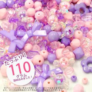 アクリル ビーズ ミックス キャンディー & ネオン 約110g 福袋|blaze-japan|03