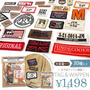 タグ & ワッペン 福袋 大容量 30種類入り BLAZE ハンドメイド クラフト 手芸 福袋|blaze-japan