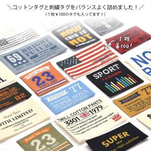 タグ セット 福袋 20枚 入り ハンドメイド 手芸|blaze-japan|05