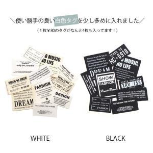 タグセット モノクロ 20枚入り  ハンドメイド BLAZE|blaze-japan|05