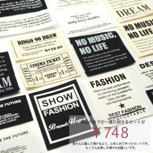 タグセット モノクロ 20枚入り  ハンドメイド BLAZE|blaze-japan|06