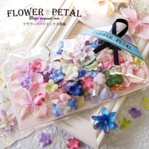 造花 フラワー ペタルミックス 60枚セット 福袋|blaze-japan