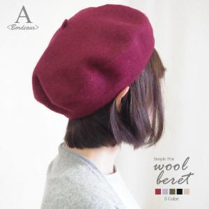 メール便 送料無料 ベレー帽 ウール BLAZE 帽子 フリーサイズ blaze-japan