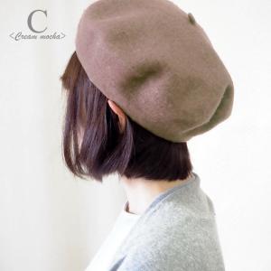 メール便 送料無料 ベレー帽 ウール BLAZE 帽子 フリーサイズ blaze-japan 04