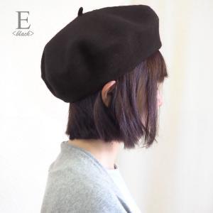 メール便 送料無料 ベレー帽 ウール BLAZE 帽子 フリーサイズ blaze-japan 06