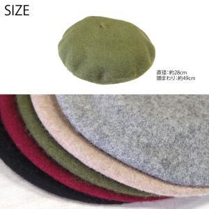 メール便 送料無料 ベレー帽 ウール BLAZE 帽子 フリーサイズ blaze-japan 07