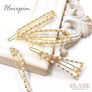 ヘアピン ダボピン パール BLAZE ヘアアクセサリー ヘアアクセ|blaze-japan