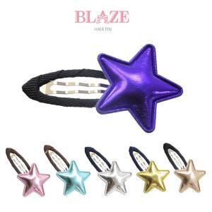メタル スター パッチンピン リボン 巻き BLAZE ヘアアクセ キッズ 子供 パッチンどめ|blaze-japan