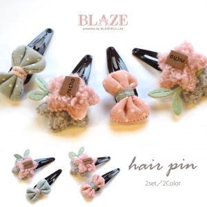 パッチンピン リボン & スター フラワー 2個セット BLAZE ヘアアクセサリー ヘアアクセ ガールズ パッチンどめ 髪留め blaze-japan