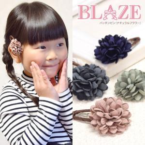 パッチンピン ナチュラルフラワー BLAZE blaze-japan