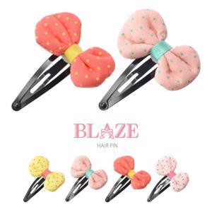 ぷっくり リボン ミニ パッチンピン 2個 セット ヘアアクセ BLAZE 子供 キッズ 女の子|blaze-japan