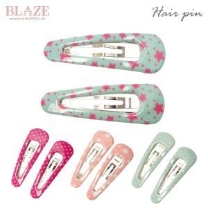 ミニ パッチン ピン 星 と ドット 2本 セット BLAZE ヘアアクセサリー ヘアアクセ キッズ パッチンどめ ヘアーピン 髪留め|blaze-japan