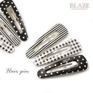 ミニ パッチン ピン モノクロ 2本 セット BLAZE ヘアアクセサリー ヘアアクセ キッズ パッチンどめ ヘアーピン 髪留め|blaze-japan