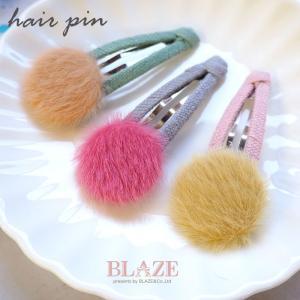 パッチンピン フェイクファー ボタン BLAZE ヘアアクセサリー ヘアアクセ ガールズ パッチンどめ 髪留め blaze-japan