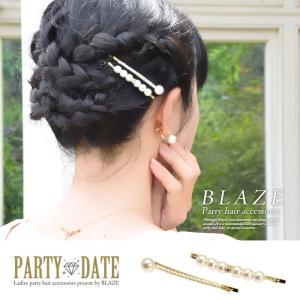ライン パール ヘアピン ヘアアクセサリー BLAZE ヘアアクセ 結婚式 二次会|blaze-japan
