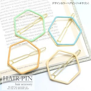 デザイン カラー ヘアピン ヘキサゴン  ヘアアクセサリー|blaze-japan