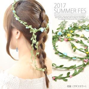 花冠 プチフラワー ヘアアクセサリー|blaze-japan