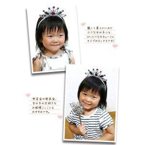プリンセス ティアラ カチューシャ ヘアアクセサリー|blaze-japan|02