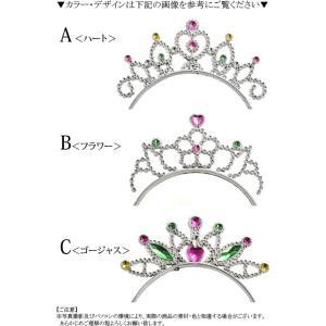 プリンセス ティアラ カチューシャ ヘアアクセサリー|blaze-japan|03