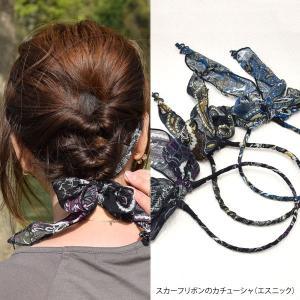 スカーフ リボン の カチューシャ エスニック ヘアアクセサリー|blaze-japan
