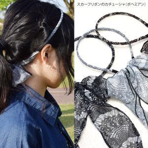 スカーフ リボン の カチューシャ ボヘミアン ヘアアクセサリー|blaze-japan