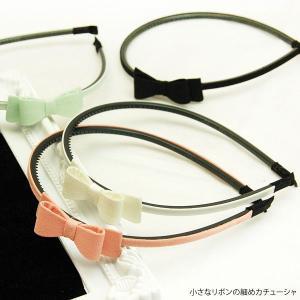 小さな リボン の 細め カチューシャ ヘアアクセサリー|blaze-japan