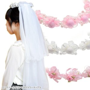 ロング ベール プリンセス フラワー ティアラ ヘアアクセサリー|blaze-japan