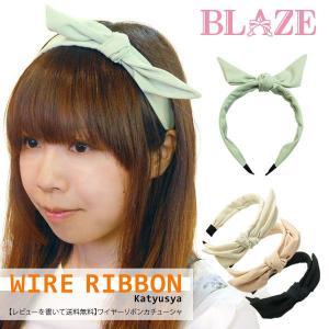 ワイヤー リボン カチューシャ ヘアアクセサリー|blaze-japan