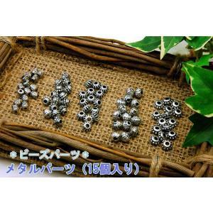 ビーズ メタル パーツ 15個入り|blaze-japan