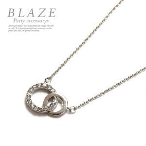 ダブルリング ネックレス キュービックジルコニア アクセサリー シルバーカラー シンプル|blaze-japan