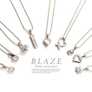 ストーン ネックレス シルバーカラー メール便送料無料 シンプル 一粒 ハート|blaze-japan