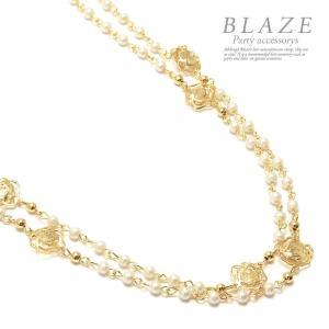 パール & ローズ 2連 ネックレス メール便送料無料 アクセサリー 薔薇 ゴールド パール|blaze-japan
