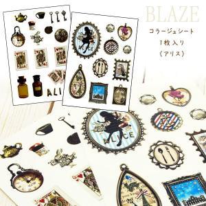 コラージュ シート 1枚入 アリス|blaze-japan
