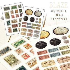 コラージュ シート 1枚入 ラベル と 切手|blaze-japan