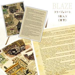 コラージュ シート 1枚入 英字|blaze-japan