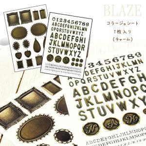 コラージュ シート 1枚入 チャーム|blaze-japan