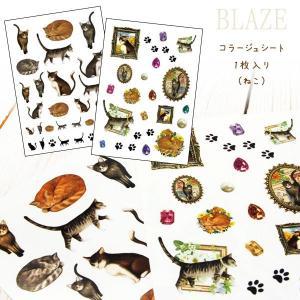 コラージュ シート 1枚入 ねこ|blaze-japan