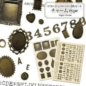 コラージュ ペーパー 2種 セット チャーム|blaze-japan