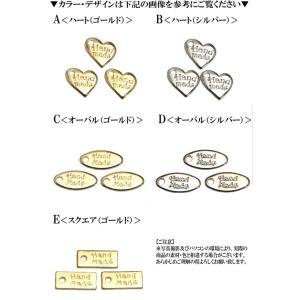 タグ チャーム ゴールド&シルバー 3枚セット|blaze-japan|02