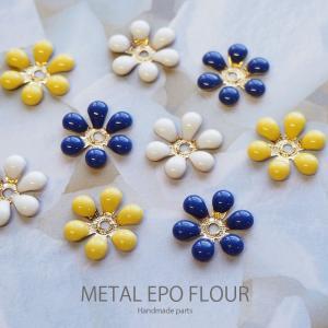 メタル エポ フラワーパーツ シンプル 6弁花 Sサイズ 5個セット BLAZE ハンドメイド デコパーツ パーツ|blaze-japan